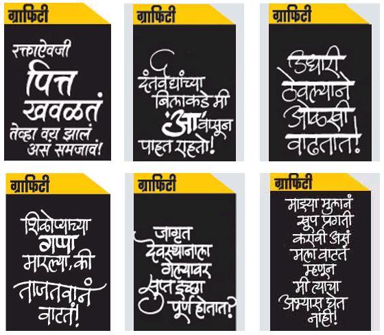 download akruti marathi zavazavi katha marathi muli and chawat katha